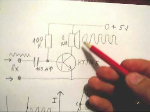 Урок #8 - Принцип работы Транзистора - RepeatYT - Twoje utwory w petli!