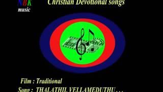THALATHIL VELLAMEDUTHU . . . Malayalam Christian Devotional Songs.