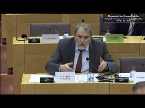Νότης Μαριάς στην Ευρωβουλή: Όχι στην ελεύθερη εισαγωγή ουκρανικών αγροτικών προϊόντων