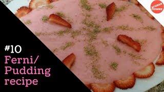 غذایی افغانی فرینی با طعم توت فرنگی  Ferni - Famous Afghan Pudding Recipe 'Afghan Cuisine'