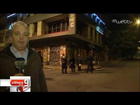 «Αστακός» η Πλατεία Εξαρχείων – Απέδωσε το επιχειρησιακό σχέδιο της ΕΛ.ΑΣ | 17/11/2019 | ΕΡΤ