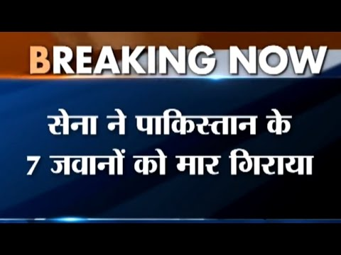 10 News in 10 Minutes | 14th November, 2016 - India TV