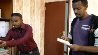 Ethiopian Gospel Song