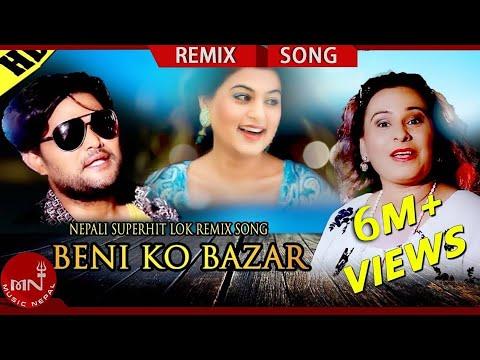 Video New Nepali Remix Song | Beniko Bazar - Laxman Paudel & Kalpana Devkota Paudel Ft.Shilpa Pokhrel download in MP3, 3GP, MP4, WEBM, AVI, FLV January 2017