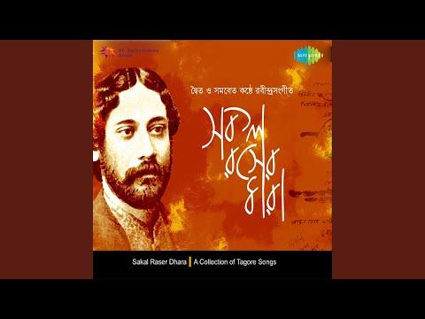 Video Mohini Maya Elo 1956 download in MP3, 3GP, MP4, WEBM, AVI, FLV January 2017