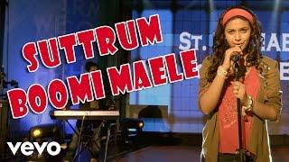 Suttrum Bhoomi Mele