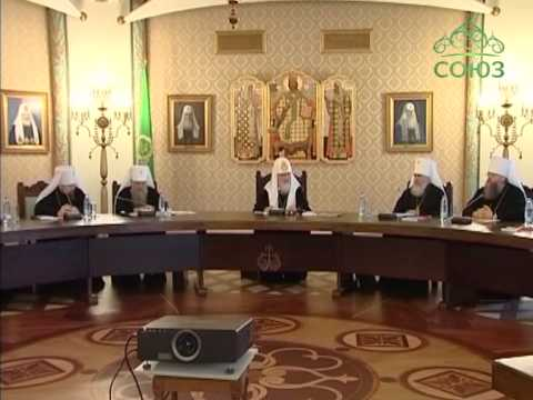 zasedanie-vysshego-tserkovnogo-soveta