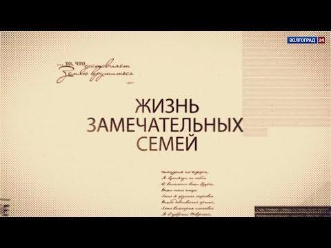 Семья Уткиных. Выпуск от 17.10.2018