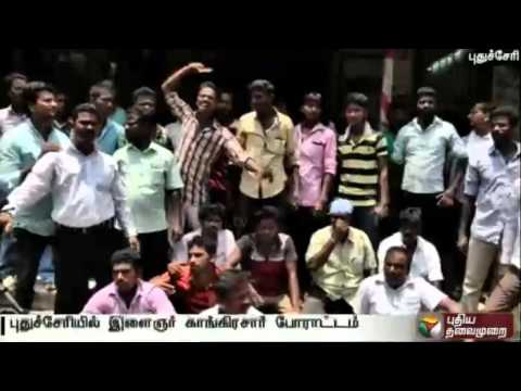 Congress-Memebrs-Protest-To-Appoint-Youth-Congress-Candidate