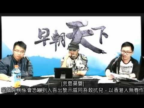 早朝天下 (2012-03-22 09:00)