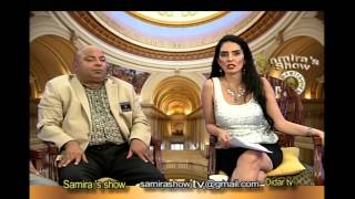Samira\\\\\\\\\\\\\\\'s Show with US Global Business Forum