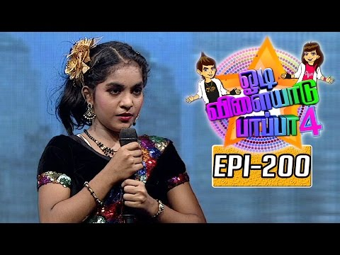 Odi-Vilayadu-Pappa-Season-4-Epi-200-Ananya-24-05-2016