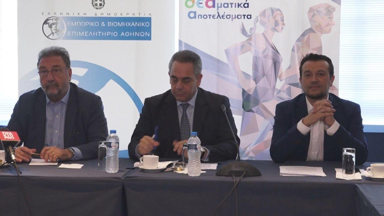 Συνέντευξη Τύπου Ν. Παππά, Κ. Μίχαλου και Στ. Πιτσιόρλα για start up εταιρείες