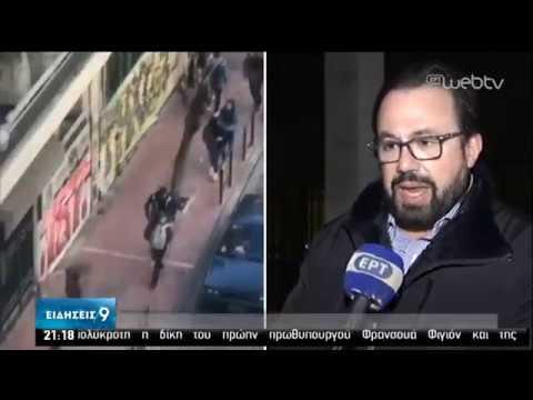 Έρευνα για επεισόδιο στο Οικονομικό Πανεπιστήμιο με αστυνομικό | 24/02/2020 | ΕΡΤ