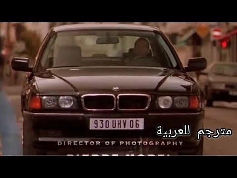 فيلم أكشن الناقل 1 . جيسون ستاثام . مترجم كامل HD  transporter 1