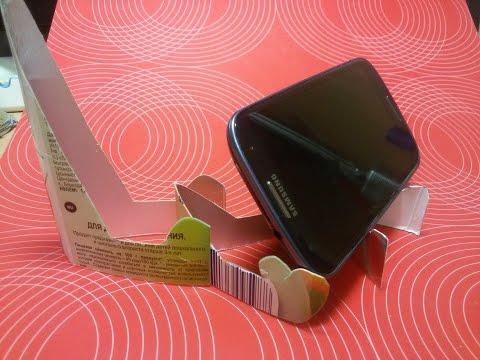Лайфхак подставка для телефона
