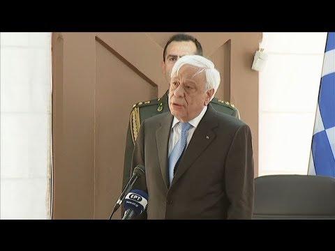 ΠτΔ: Η Ελλάδα έχει αναφαίρετο δικαίωμα επέκτασης της αιγιαλίτιδας ζώνης της