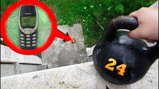 ЧТО ЕСЛИ СКИНУТЬ ГИРЮ в 24 КГ. на NOKIA 3310  ?! Drop Test 10 m