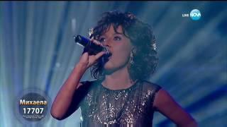 Михаела като Whitney Houston - One Moment In Time (Като Две Капки Вода) (Whitney Houston Cover)