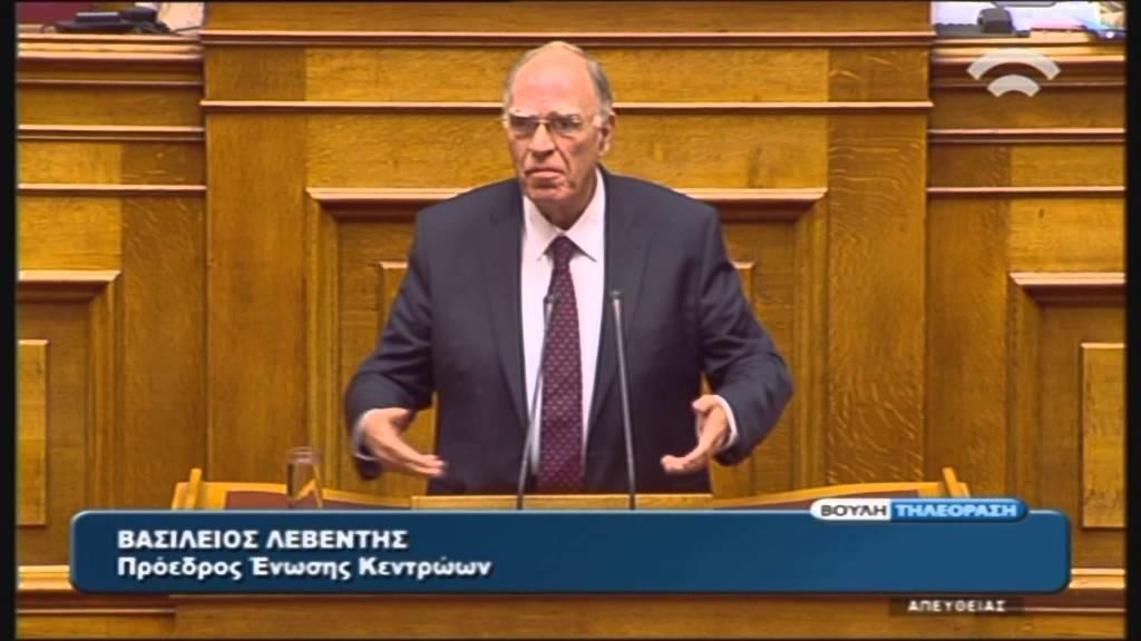 Σύμφωνο Συμβίωσης: Β.Λεβέντης (Πρόεδρος Ένωσης Κεντρώων)(22/12/2015)
