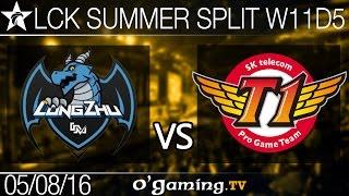 Longzhu Gaming vs SKT T1 - LCK Summer Split 2016 - W11D5
