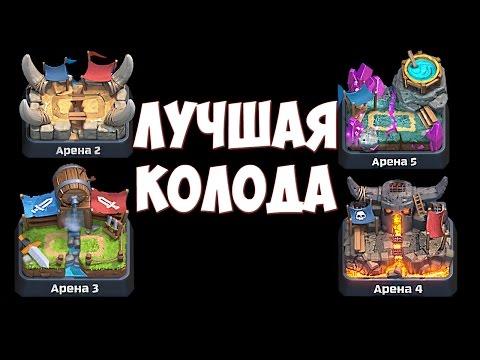 Топ бесплатных игр для iPhone | app-s.ru