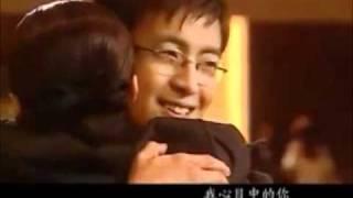 Video The day we meet again [ hotelier - Người quản lý khách sạn ost] Piano version MP3, 3GP, MP4, WEBM, AVI, FLV September 2018