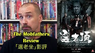 Nonton The Mobfathers           Movie Review Film Subtitle Indonesia Streaming Movie Download