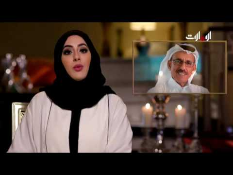 <span style='text-align:left;'>A report about Khalaf Ahmad Al Habtoor, Founding Chairman of Al Habtoor Group, and his foundation on 'Makaremna'. 'Makaremna' is a program that airs on Emarat TV.</span>