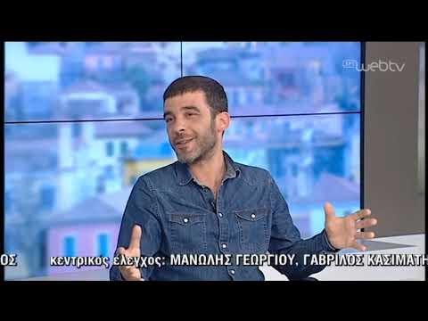 Ο Απόστολος Ρίζος «Σ'ένα δωμάτιο με τον Μάνο Λόιζο» | 26/03/19 | ΕΡΤ