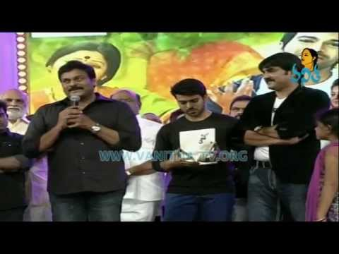 Chiranjeevi talking about Srikanth @ Govindudu Andarivadele Audio Launch