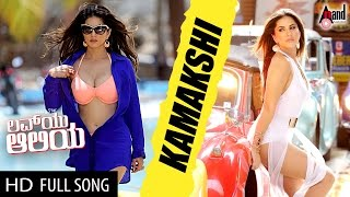 Kamakshi Official Video Song