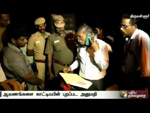 Election-officials-inspect-Hyundais-container-lorry-in-Thiruvallur