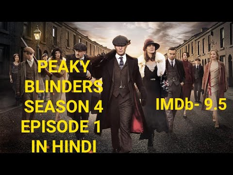 Peaky Blinders season 4 episode 1 explained in hindi   PEAKY BLINDERS