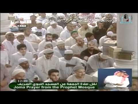 الحفاظ على الطاعات بعد رمضان خطبة للشيخ حسين آل الشيخ 4-10-1432هـ
