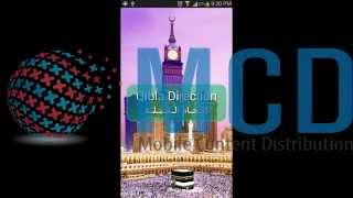 Qibla Direction YouTube video