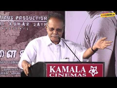 Vellai Ulagam Movie Audio Launch Part1