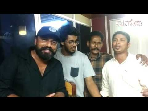Poomaram Team SOng With Abrid Shine