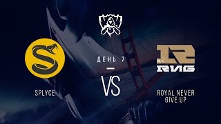 Splyce vs RNG, game 1