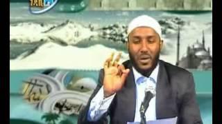 Ramadan Endet Enqebelew #1 ረመዳን እንዴት እንቀበለው #1 በኡስታዝ ያሲን ኑሩ Ustaz Yasin Nuru