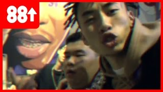 Video HIGHER BROTHERS X J. MAG -  YAHH!  (OFFICIAL MUSIC VIDEO) MP3, 3GP, MP4, WEBM, AVI, FLV Desember 2017