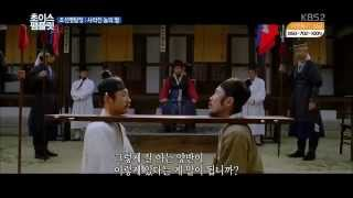 Nonton Movie Promo  Detective K Ii   The Secret Of The Lost Island   Kbs 2 Film Subtitle Indonesia Streaming Movie Download