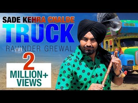 Sade Kehra Chalde Truck | RAVINDER GREWAL | Latest Punjabi Songs 2014