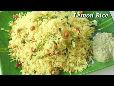 Lemon Rice Recipe Kannada | ನಿಂಬೆ ಹಣ್ಣಿನ ಚಿತ್ರಾನ್ನ | Chitranna Recipe in Kannada | Rekha Aduge
