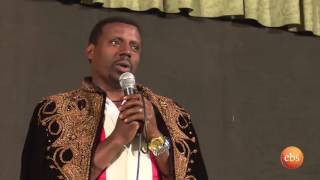 What's New: Artist Alemayehu Tadesse's Birth Day Celebration
