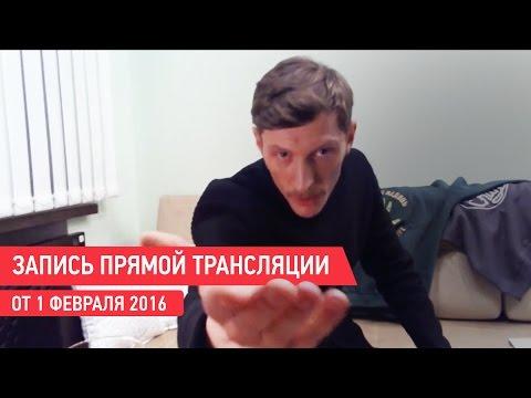 Павел Воля - Музыке не нужен никто