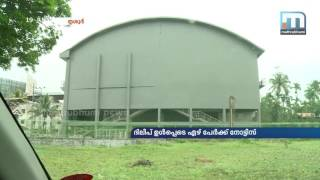 Thrissur: Following allegations of encroachment, the Thrissur district administration has decided to conduct a survey of land on which D Cinemaas, owned by actor Dileep, is situated. Accordingly, the district survey superintendent has issued a notice to Dileep and six others, who own land near the property. The survey will take place on July 27. Earlier on a complaint filed by Aluva-native Santhosh alleging encroachment of government land originally allocated to Chalakkudy Sreedharamangalam Sree Krishna temple for building an Oottupura, former district collector M S Jaya had conducted an investigation. As her report favoured Dileep, the complainant had approached the court.More from Mathrubhumi News:Website: http://www.mathrubhumi.com/tv/Facebook: https://www.fb.com/mbnewsin/-----------------------------------------------------Mathrubhumi News (മലയാളം: മാതൃഭൂമി ന്യൂസ്) is a 24-hour Malayalam television news channel and is one of Kerala's most viewed TV channels. Owing to its varied presentation style and reliable content, Mathrubhumi News has become the fastest growing news channel in Kerala. More than just a news channel, Mathrubhumi News features a host of programmes that relate to various aspects of life in Kerala. Some of the frontline shows of the channel include: Super Prime Time, the No.1 prime time show in Kerala, the woman-centric news programme She News and Nalla Vartha a news program that focuses on positive news.Mathrubhumi News is an initiative by The Mathrubhumi Printing & Publishing Co. Ltd.Mathrubhumi News. All rights reserved ©.