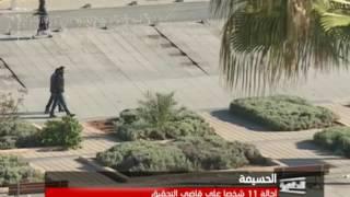 قضية محسن فكري : إحالة 11 شخصا على قاضي التحقيق