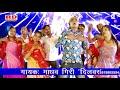 Dj Baza Dj Baza  (भक्ति देवी गीत )Rd Movies 9838517221