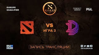 Final Tribe vs Double Dimension, DAC EU Qualifier, game 3 [GodHunt, Smile]